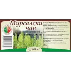 ТИНКТУРА МУРСАЛСКИ ЧАЙ -имунитет -